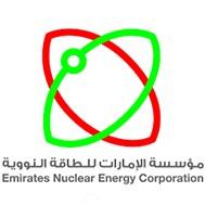 ENEC_Logo_new